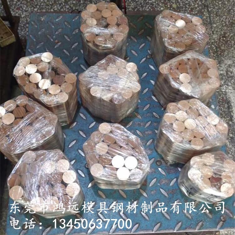 铬锆铜CuCrZr 铬锆铜杆 性能 厂家 图片