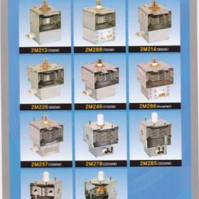 LG 磁控管 2M290(WJ)