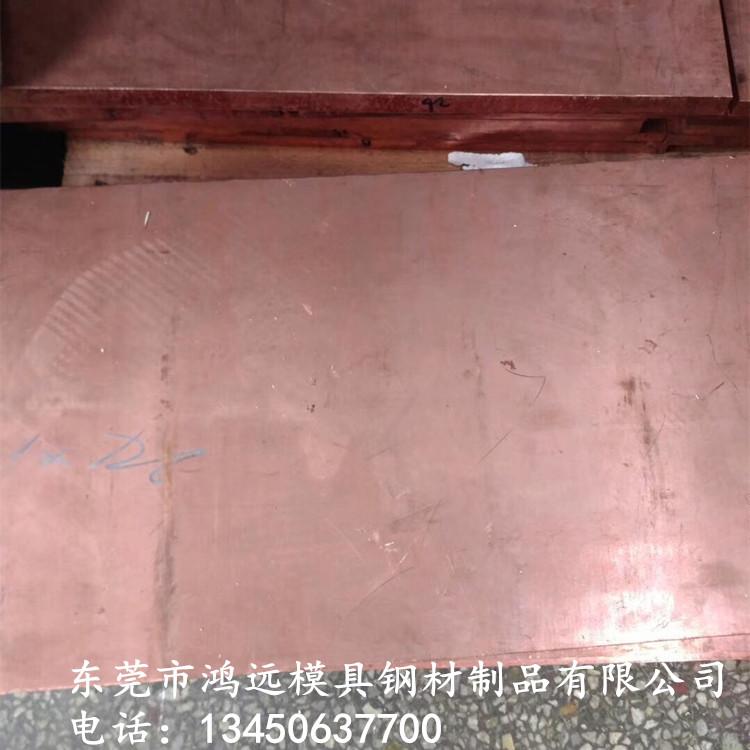 优质高导电C18150铬锆铜板