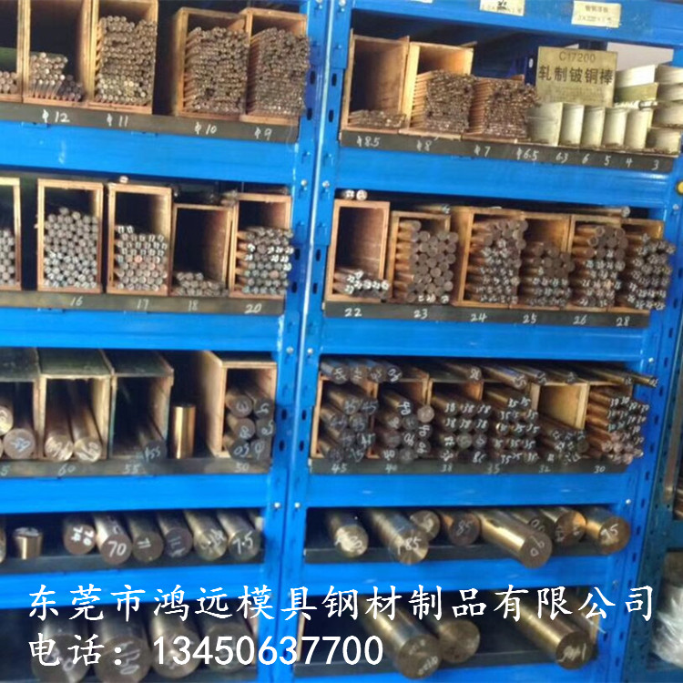 优质耐磨C18150铬锆铜 高硬度电极产品