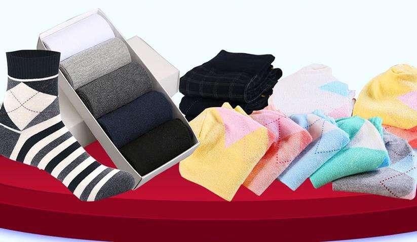 恋莎袜业招代理加工户,提供设备原材料,在家即可生产