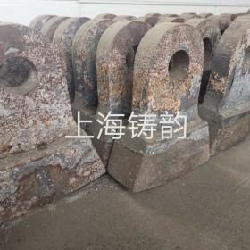 安徽黄山破碎机锤头60公斤锤头上海铸韵厂家直销
