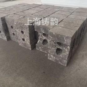 上海铸韵生产的破碎机锤头不仅广告做的好,商品质量更好