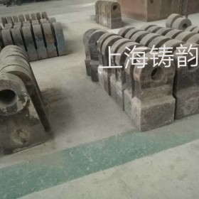 合金锤头生产中铬钼锰等金属完美结合是上海铸韵的特点