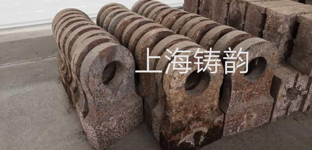 上海铸韵生产销售各种破碎机耐磨合金锤头欢迎来电订货