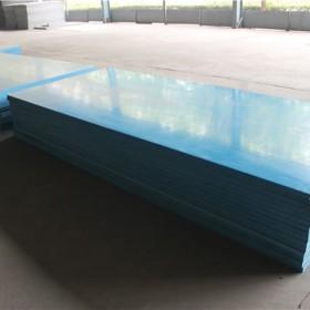 厂家批发pp板pvc板塑料板