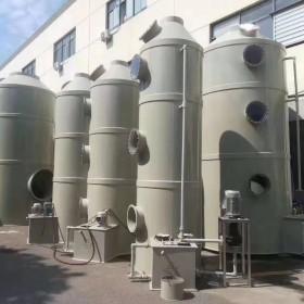 山东厂家直销批评材质环保型pp喷淋塔洗涤塔酸雾净化塔