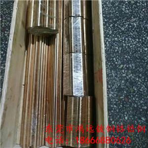 弹性好耐磨损铍铜棒 使用寿命长C1720铍铜圆棒