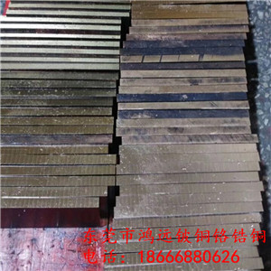 C1700铍铜圆棒大小规格 C17200铍铜棒 进口铍铜棒料