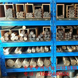 高导电铍铜图片 进口铍铜的价格 C17200铍铜价格