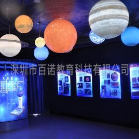 源头厂家太阳系八大行星模型