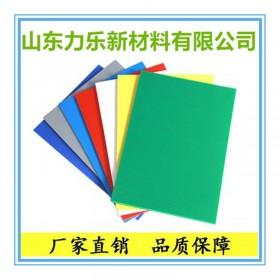 中空板塑料厂家 哪里有中空板厂家10mm中空板厂家