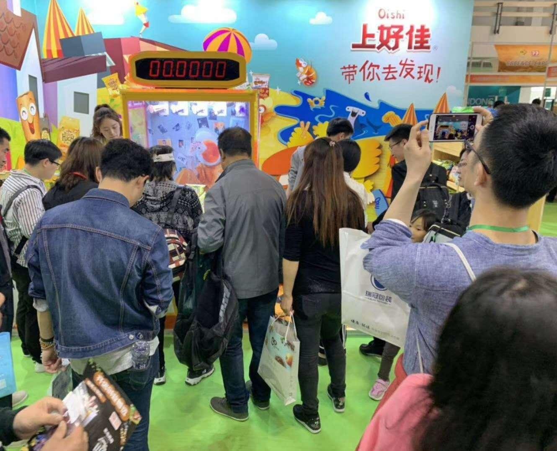 2020北京国际食品饮料博览会