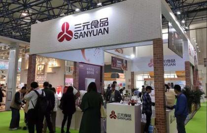 2020北京国际食品饮料展\高端食品展