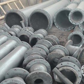 金华污水脱硫衬胶钢管制造流程及品质