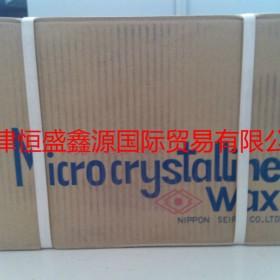 日本精蜡株式会社Hi-Mic全系微晶蜡高熔点硬质微晶蜡