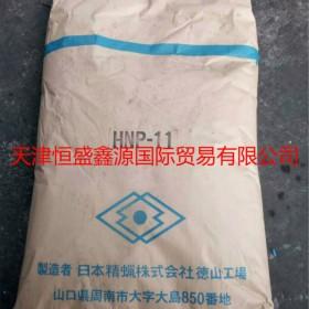 日本精蜡株式会社HNP全系石蜡HNP-11
