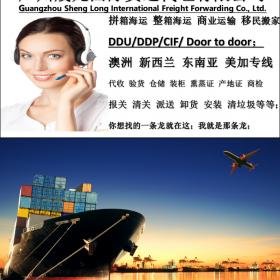 中国到墨尔本海运家具 包税海运价格 门到门服务