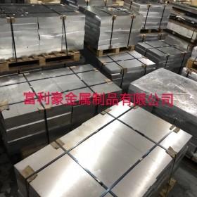专业供应现货7014铝板、铝棒价格合理
