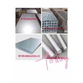 专业供应现货5005铝板、铝镁合金价格齐全