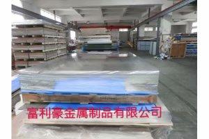 专业供应现货5010铝板、铝镁合金价格齐全