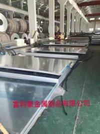 专业供应现货5013铝板、铝镁合金价格齐全