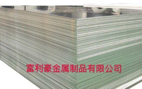 专业供应现货5043铝板、铝镁合金价格齐全