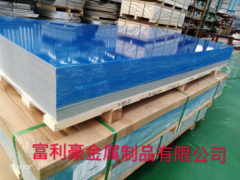 专业供应现货5049铝板、铝镁合金价格齐全