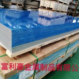 专业供应现货5357铝板、铝镁合金价格齐全