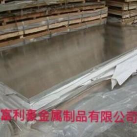专业供应现货5552铝板、铝镁合金价格齐全