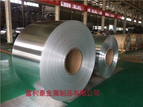 专业供应现货5052铝板、铝镁合金价格齐全