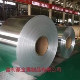 专业供应现货5451铝板、铝镁合金价格齐全