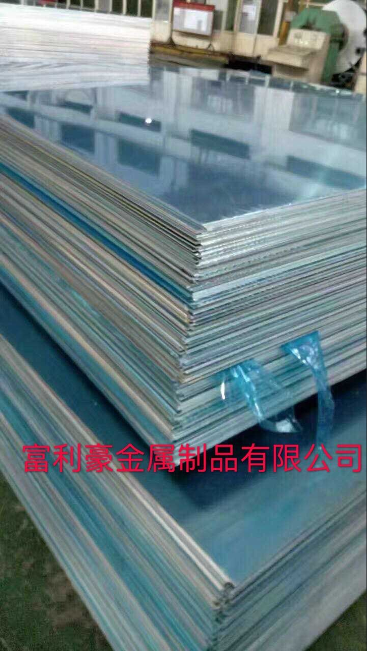专业供应现货5056铝板、铝镁合金价格齐全
