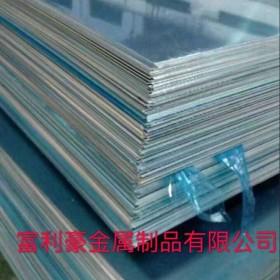 专业供应现货5457铝板、铝镁合金价格齐全