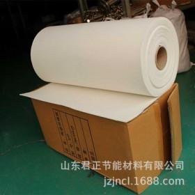 硅酸铝(陶瓷)纤维纸 防火纸 耐火保温纸