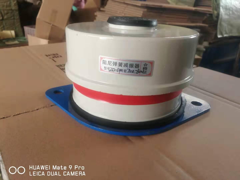 ZD座式阻尼弹簧减振器风机空调外机水泵机床设备落地减震器垫
