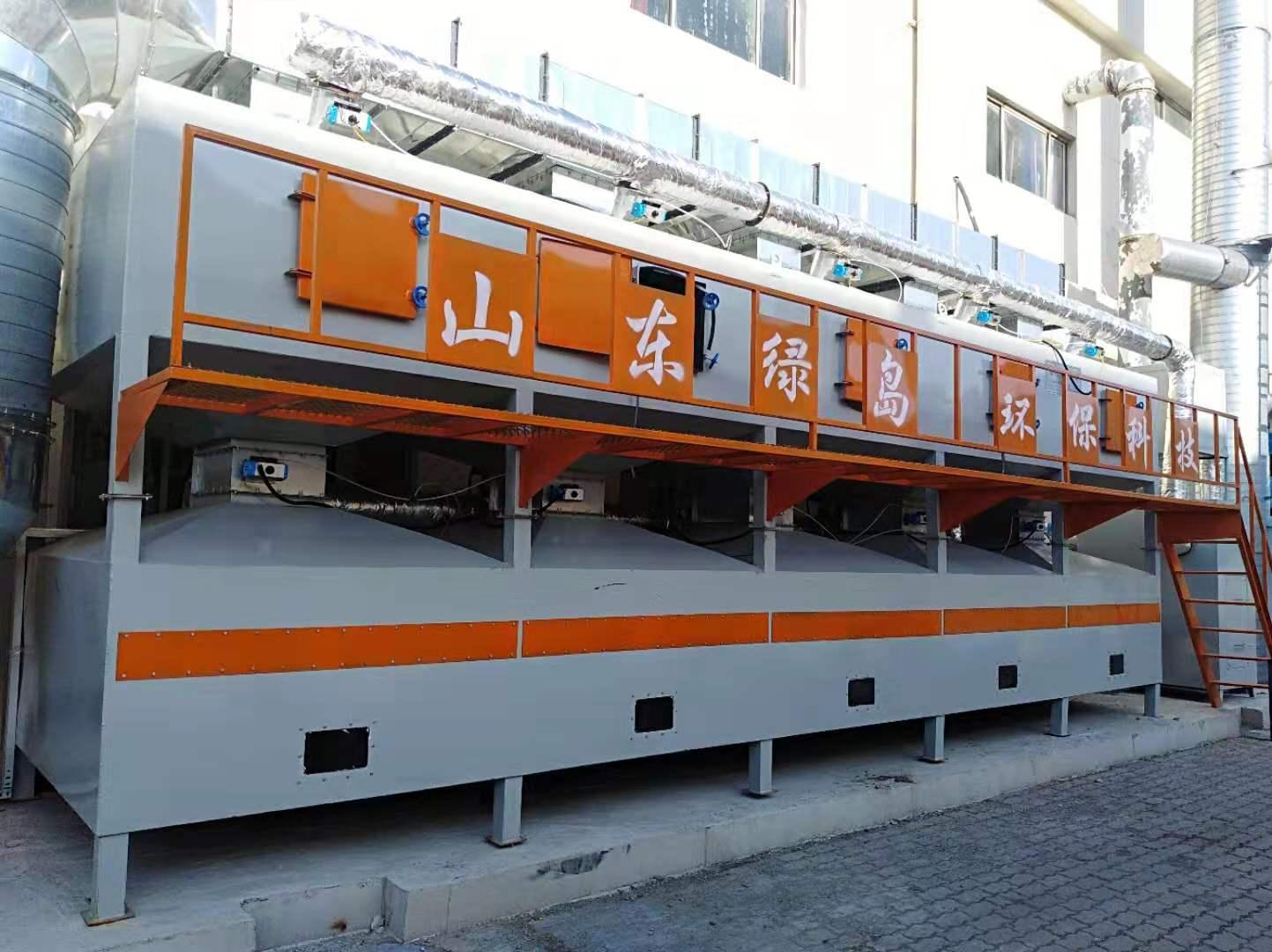山东绿岛 环保设备 VOC催化燃烧环保设备厂 价格合理