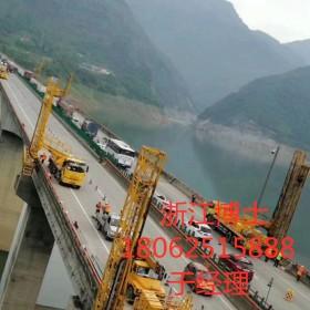 桥梁检测必备神器--贵阳桥检车