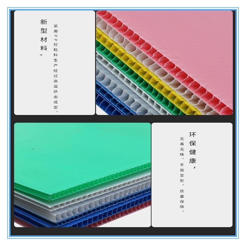 中空板童车垫板j价格pp环保婴儿车垫板规格定制