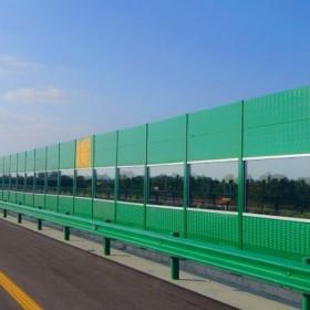 高速公路声屏障厂家直销隔音屏障铁路专用桥梁声屏障隔音板钢立柱