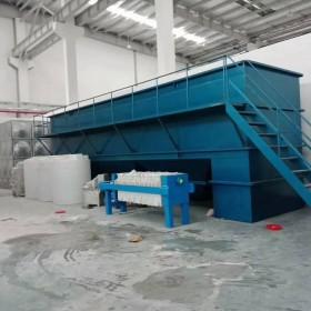 扬州电泳漆用水设备,电泳涂装供应一体化污水处理设备