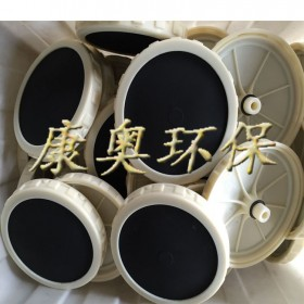膜片式曝气头专业生产