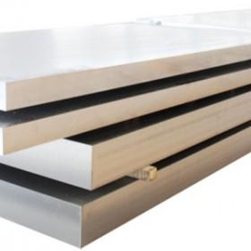 专业供应现货7021铝板、铝棒价格合理