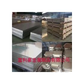 专业供应现货7016铝板、铝棒价格合理