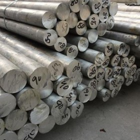 专业供应现货7004铝板、铝棒价格合理