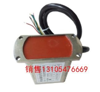 KGE1-1AP-SK矿用浇封型磁感应开关