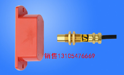 NPN型WF2NK-O7两芯磁性开关