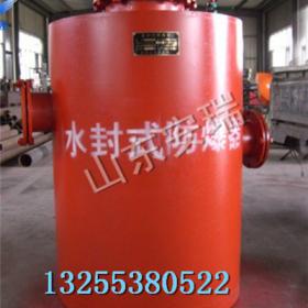 矿用FBQ150水封式防爆器鼠年报价