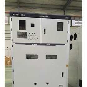 南宁KYN61-40.5高压开关柜有库存