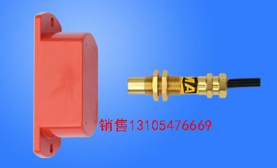 SPA1-Q磁感应开关
